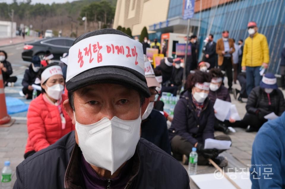 우강면 송전철탑 반대 대책위원회의 시청 앞 집회 참가자의 모습.